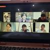 2020年12月11日(金)オンラインgran moccoアンバサダー養成講座開催!残席1
