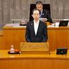 9月県議会開会しました