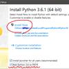 Pythonゲームプログラミング #0 環境構築