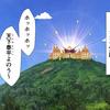 【仮面ライダーゼロワン】プレジデント・スペシャル pt.01 感想