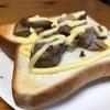 マヨチャーシューパンが本気で美味い!!クックらお持ち帰りチャーシューで作る絶品トースト!!