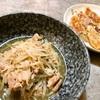 もやし炒め(中国妻料理)
