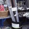 都内で木刀の買えるお店