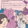 台湾で国際結婚をした話 (7) ~日本の役所に婚姻届を郵送~
