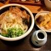 🚩外食日記(766)    宮崎ランチ   「麺ごころ にし平」⑧より、【海老天おろし】‼️