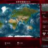 Plague Inc Evolved!! その3 真菌でプレイ!!