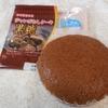 ジャンボむしケーキ 黒糖
