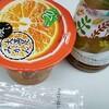 【24日】支出¥433
