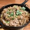 ミツカン豚バラ肉と新玉ねぎのさっぱり炒め