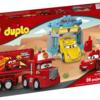 レゴ(LEGO) デュプロ  「カーズ3」の新製品画像が公開されています。