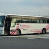 豊橋〜京都「ほの国号」豊橋京都線(豊鉄バス)