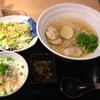 【今週のラーメン1556】 伊勢桑名 はまぐり屋 貝縁 (東京・有楽町) はまぐりラーメン定食