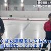 昌磨君のスケート靴の調整、研磨を担当して下さっている橋口清彦さんの記事です。