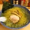 【今週のラーメン2742】 麺家 大勝軒 葛西店 (東京・葛西) 塩らーめん