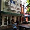 ジャバベカ 喫茶店「MAMEO COFFE」コンセプトがサイコーに良いと思う。その理由とは!?