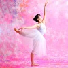バレエを素材にして、あなたはどう活かす?