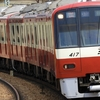 京急電鉄、新しいおトクなきっぷ「三浦半島まるごときっぷ」を発売。