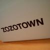【断捨離】ZOZOTOWNに買い取りしてみた!