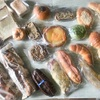 フードロス削減!東京駅グランスタの人気店「デイジイ」のロスパン通販をお取り寄せ