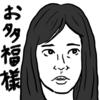 【邦画】『黒い乙女A』ネタバレ感想レビュー--前作の解決どころか、新たな謎が次から次へとばら撒かれてそのままエンドロールへ