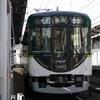 京阪宇治線ワンマン化へ