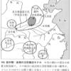 中国文明:西周王朝① 西周王朝の先史/建国