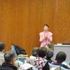 松戸市みどりの講習会