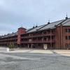 「横浜 レンガ倉庫」を歩いてみた感想