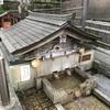 弘法大師の錫杖が穿った 不思議な臼井戸の由来(秦野市)