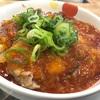 松屋新商品【ごろごろチキンのチリソース定食 】ジューシーな鶏もも肉とチリソースの相性は抜群だぜ‼️