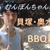 むんぽんちゃんねる番外編!!