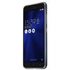 ZenFone3の日本版を安く買って格安SIMで使う方法!NifMo冬の大感謝キャンペーンと楽天モバイルの値引き!