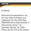 Registration confirmation / 登録確認が来た