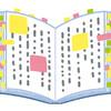 ゲームブックパラグラフシャッフラー制作日誌