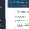 【Unity】【アセット】Unityエディタ内で作業可能なスクリプトエディタ「C# and Shader Intellisense」紹介