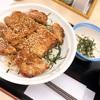 【グルメ】松屋の味噌豚丼✨