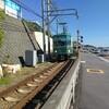 江ノ電全区間(藤沢~鎌倉)を徒歩で踏破みたいなことをやってきました。快晴の中歩く海沿いの景色は格別!。長めの散歩コースとしてかなりオススメできる。