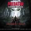 【PS4】Predator: Hunting Groundsのトライアル版、先行プレイ可能な「トライアルウィークエンド」が3月27日に実施!