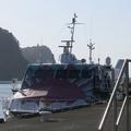 東海汽船 高速ジェット船セブンアイランド大漁 その二 〜0泊2日伊豆大島2021⑤〜