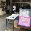 every♥ing! Graduation Trip with Y♡U!! 沖縄公演の日記