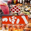 【オススメ5店】高田馬場(東京)にある居酒屋が人気のお店