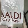 カルディコーヒーの魔力・アイスも美味いぞカルディコーヒー