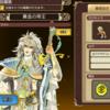 インサガEC [伝説]黄金の帝王について