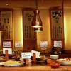 宮崎 2 宮崎観光ホテル「一木一草」