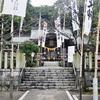 美濃赤坂線:御首神社(みくびじんじゃ)