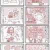 【犬漫画】ドイツ・クリスマスマーケット2018大阪とサンタコスプレ【イルミネーション】