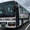 記念1日乗車券で行く! 三重交通乗り回しの旅(南紀編) 南紀特急バスに乗車する!