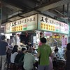 嘉義市東市場の名店!新鮮な牛肉スープの店