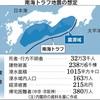 南海トラフ、異常観測で警戒情報 予知前提を転換  気象庁11月から、住民に備え促す