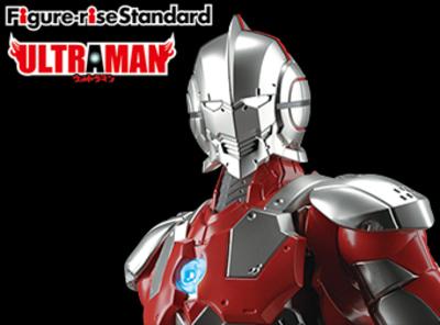 Figure-rise Standard 1/12 ULTRAMAN [B TYPE]  商品仕様徹底紹介